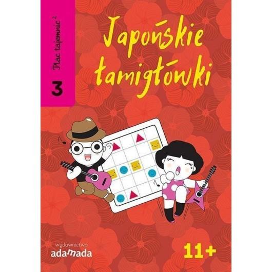 Plac tajemnic 2. Japońskie łamigłówki 3