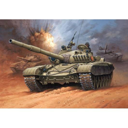 REVELL 1:72 T-72 M1 - radziecki czołg (03149)