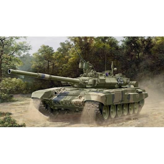 REVELL 1:72 Russian Battle Tank T-90 - czołg rosyjski (03190)
