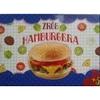 Zrób Hamburgera