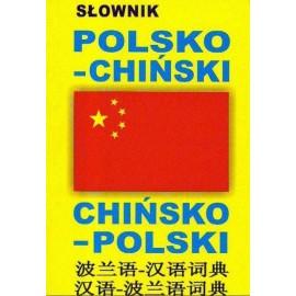 Słownik polsko-chiński, chińsko-polski