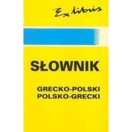 Słownik podr. pol-grec-pol EXLIBRIS
