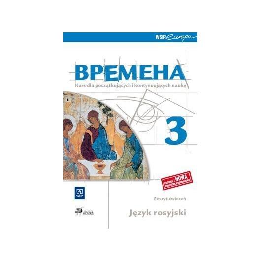 Wriemiena 3 ćw. wyd.2011 WSiP