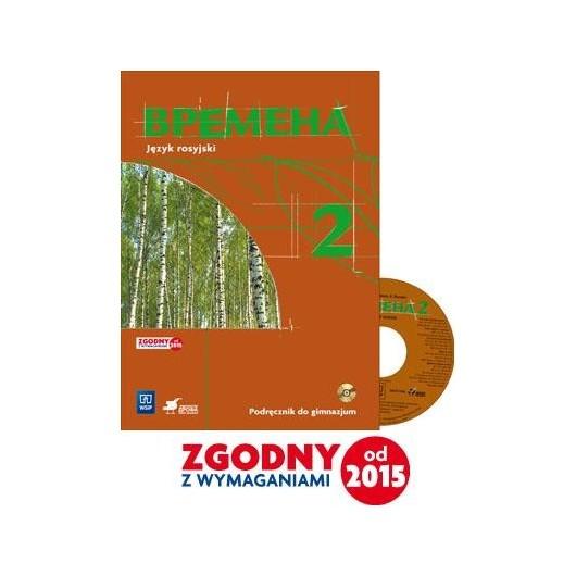 Wriemiena 2 podręcznik + CD w.2016 WSiP