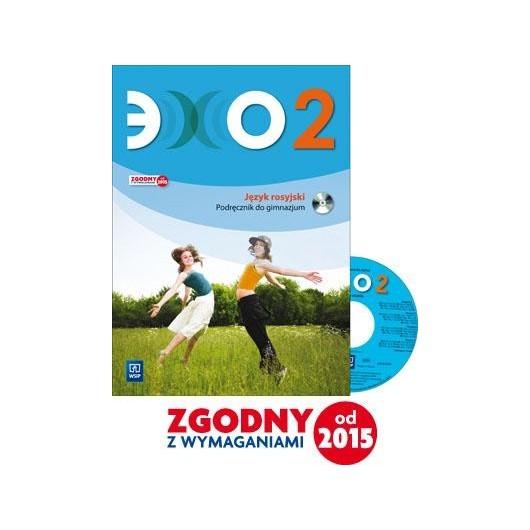Echo 2 Podr. + CD w.2016 WSiP