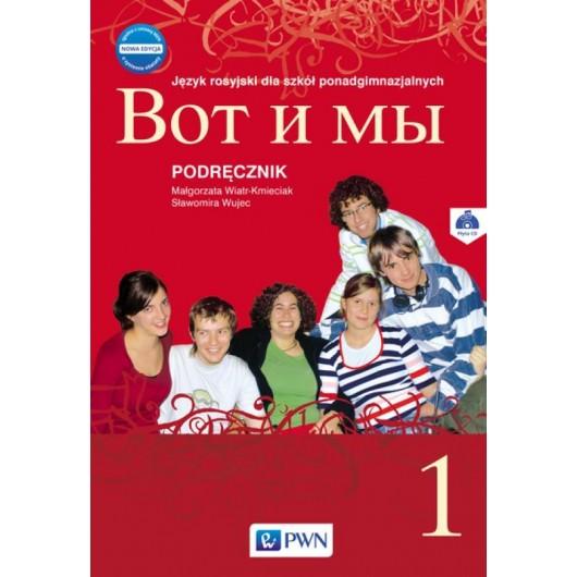 Wot i my 1 Nowa edycja podr w.2015 + CD PWN