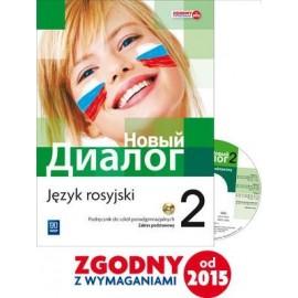 Nowyj Dialog 2 PG podr ZP + CD w.2016 WSiP