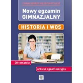 Nowy egzamin gimnazjalny - Historia i WOS