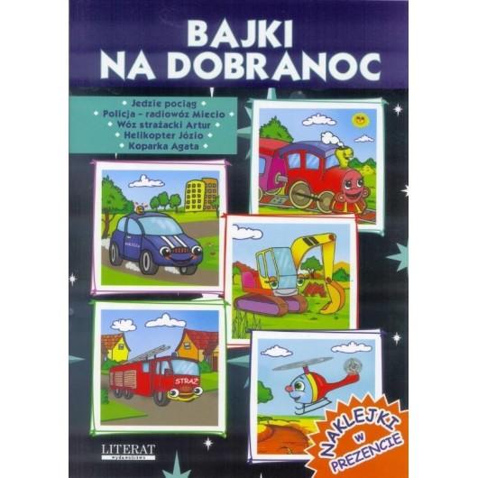 Bajki na dobranoc - Jedzie pociąg Literat w.2015